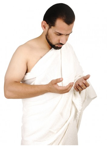 Egyptian Cotton Ihram 1100g