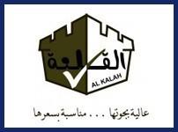 AL-QALA