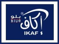 IKAF BLUE